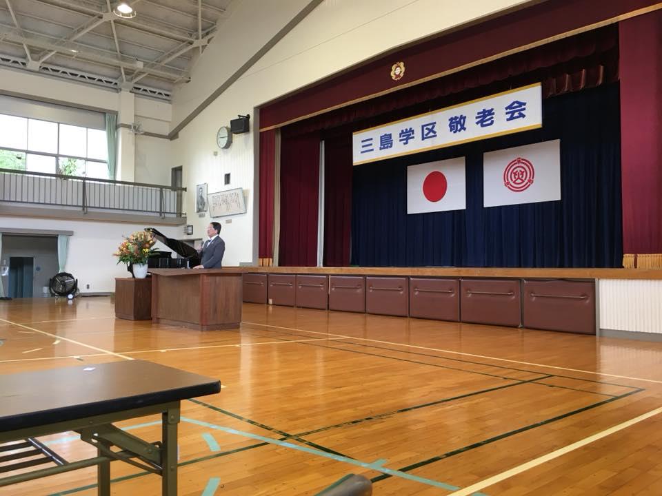 られます。最高長寿は102歳、大正5年のお生まれです。岡崎市と一緒の年齢ですね。 #いそべ亮次 #岡﨑市議会議員