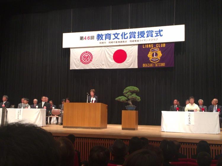 うございます。 基調講演は山﨑武司氏でした。 #いそべ亮次 #岡﨑市議会議員